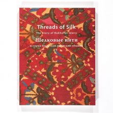 Threads of Silk: The Story of Bukharan Jewry