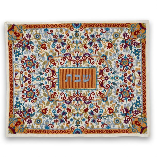 Embroidered Challah Cover-1