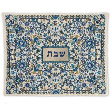 Embroidered Challah Cover - Blue